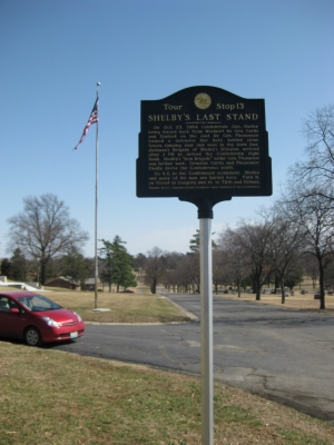 Shelby's Last Stand Historical Marker